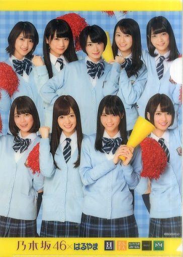【中古】クリアファイル(女性アイドル) 乃木坂46(9人/ブルー) A4クリアファイル はるやまノベルティグッズ