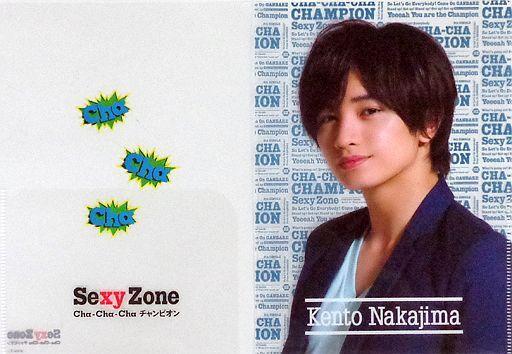 中島健人(Sexy Zone) A5クリアファイル 「CD Cha-Cha-Cha チャンピオン Sexy Zone Shop盤 K」 先着購入特典