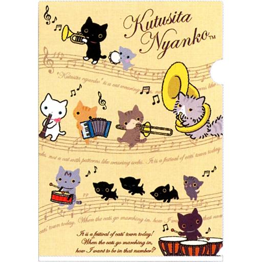 【新品】クリアファイル 猫の演奏会テーマ A4クリアホルダー 「靴下にゃんこ」