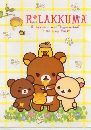 【新品】クリアファイル コリラックマと新しいお友達テーマ(はちみつ) A4クリアホルダー 「リラックマ」
