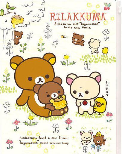 【中古】クリアファイル コリラックマと新しいお友達テーマ(ヤキモチ?) A4クリアホルダー6+1 「リラックマ」