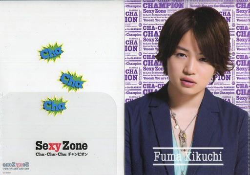 菊池風磨(Sexy Zone) A5クリアファイル 「CD Cha-Cha-Cha チャンピオン Sexy Zone Shop盤 F」 先着購入特典