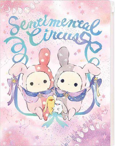 【中古】クリアファイル スピカと迷子星パレードテーマ(ピンク) A4クリアホルダー(6+1ポケット) 「センチメンタルサーカス」