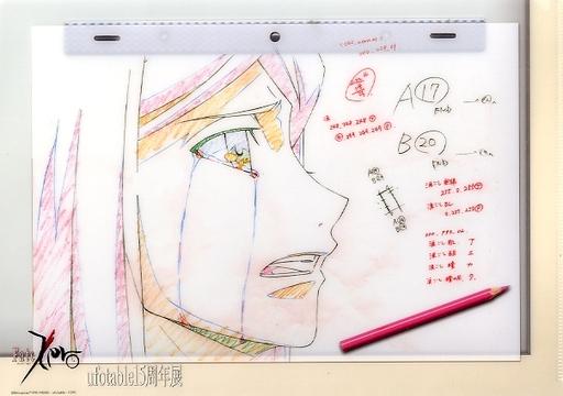 ウェイバー・ベルベット 原画A4クリアファイル 「Fate/Zero」 ufotable15周年展cafeグッズ