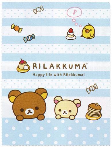 【中古】クリアファイル リラックマ&コリラックマ&キイロイトリ(ブルードット) クリアホルダー(10ポケット) 「リラックマ」