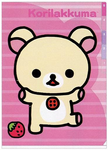 【新品】クリアファイル コリラックマ(いちご/ピンク) A4ダイカットインデックスホルダー(5ポケット) 「リラックマ」