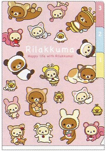 【新品】クリアファイル リラックマ&コリラックマ&キイロイトリ(Happy life with Rillakkuma!) A6ミニインデックスホルダー(3ポケット) 「リラックマ」