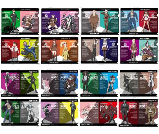 【中古】クリアファイル 全16種セット 「ダンガンロンパ3 -The End of 希望ヶ峰学園- ぷちクリアファイルコレクション」