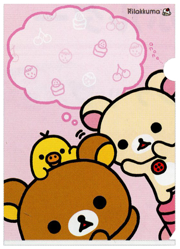 【中古】クリアファイル リラックマ&コリラックマ&キイロイトリ(ピンク/食べ物) A4クリアホルダー 「リラックマ」