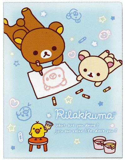 【新品】クリアファイル リラックマ&コリラックマ&キイロイトリ(お絵かき) A4クリアホルダー10ポケット 「リラックマ」