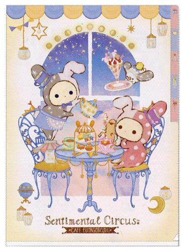 【新品】クリアファイル CAFE FUTAGOBOSHIテーマ A4インデックスホルダー(5ポケット) 「センチメンタルサーカス」