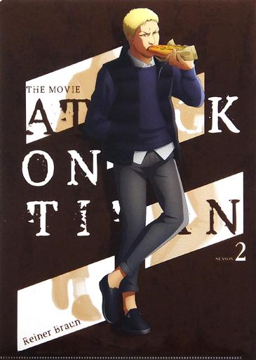 ライナー・ブラウン A4クリアファイル 「劇場版 進撃の巨人 Season2 ~覚醒の咆哮~」 ムビチケカード特典