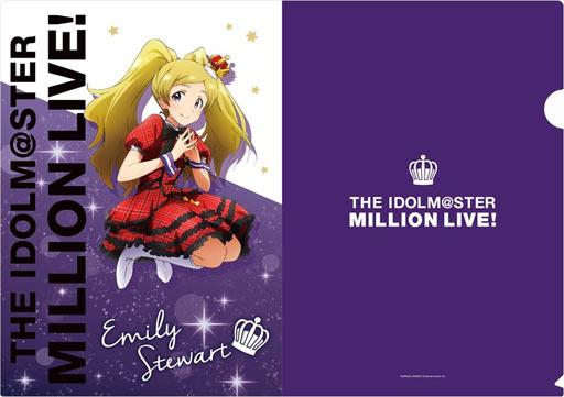 エミリー スチュアート A4クリアファイル 「アイドルマスター ミリオンライブ!」