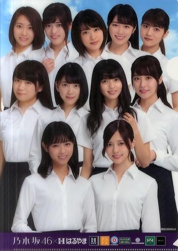 【中古】クリアファイル(女性アイドル) 乃木坂46(スーツ) A4クリアファイル はるやまノベルティグッズ