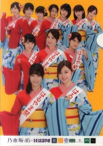 【中古】クリアファイル(女性アイドル) 乃木坂46(背景イエロー) A4クリアファイル はるやまノベルティグッズ