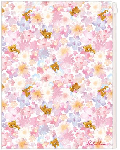 【中古】クリアファイル リラックマ(花柄) A4クリアホルダー(6+1ポケット) 「リラックマ」