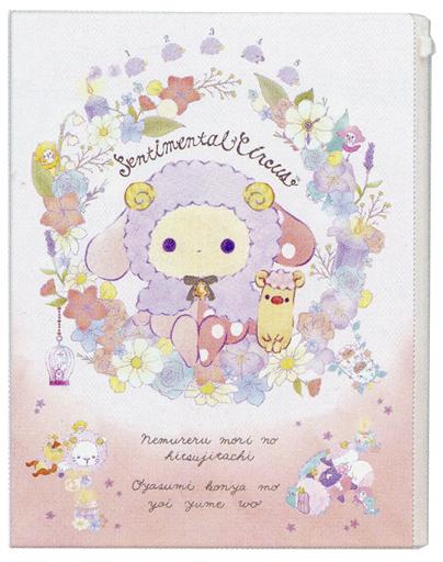 【中古】クリアファイル 眠れる森の夢羊テーマ A4クリアホルダー 「センチメンタルサーカス」