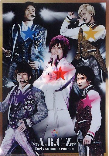 A.B.C-Z A4クリアファイル 「DVD...