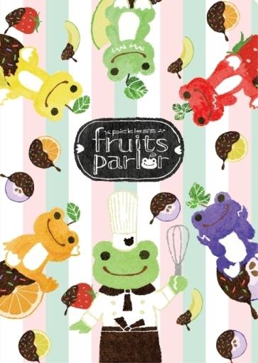 【新品】クリアファイル C.FRUIT PARLOR A4Wポケットクリアファイル 「pickles the frog-かえるのピクルス-」