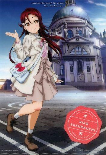 桜内梨子 A4クリアファイル 「ラブライブ!サンシャイン!! The School Idol Movie Over the Rainbow」 第1弾 前売券特典