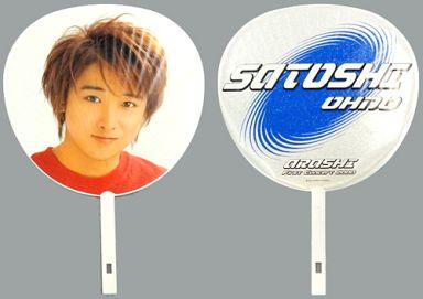 【中古】うちわ(男性) 大野智(嵐) ジャンボうちわ 「ARASHI First Concert 2000」