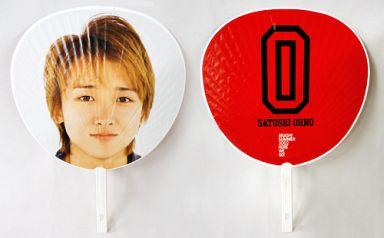 【中古】うちわ(男性) 大野智(嵐) ジャンボうちわ 「ARASHI SUMMER 2002 HERE WE GO!」