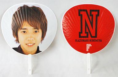 【中古】うちわ(男性) 二宮和也(嵐) ジャンボうちわ 「ARASHI SUMMER 2002 HERE WE GO!」