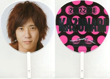【中古】うちわ(男性) 二宮和也(嵐) ジャンボうちわ 「Johnnys' Countdown 2007-2008」