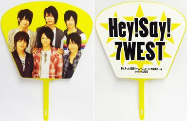 Hey! Say! 7 WEST ミニうちわ 「...
