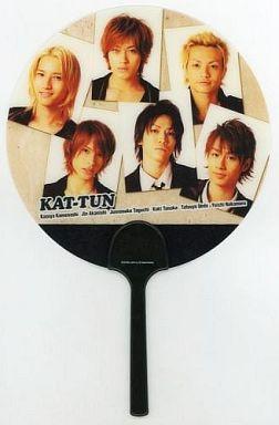 【中古】うちわ(男性) KAT-TUN ミニうちわ 2008年ジャニーズショップ限定