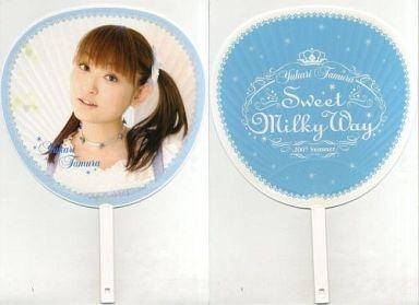【中古】うちわ(女性) 田村ゆかり うちわ(ブルー) 「田村ゆかり 2007 Summer *Sweet Milky Way*」