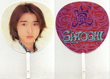 【中古】うちわ(男性) 大野智(嵐) ジャンボうちわ 1999年