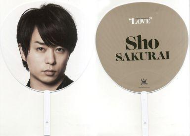 """【中古】うちわ(男性) 櫻井翔(嵐) ジャンボうちわ 「ARASHI Live Tour 2013 """"LOVE""""」"""