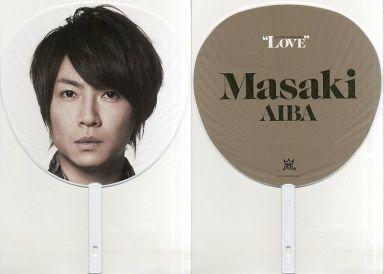 """【中古】うちわ(男性) 相葉雅紀(嵐) ジャンボうちわ 「ARASHI Live Tour 2013 """"LOVE""""」"""