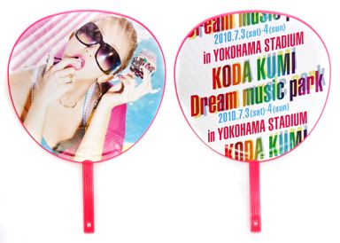 【中古】うちわ(女性) 倖田來未 ジャンボうちわ 「KODA KUMI DREAM MUSIC PARK」