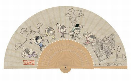 松野家(6つ子) 戯画ver. 扇子 「おそ松さん」
