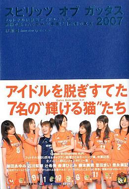 【中古】芸能・タレント <<芸能・タレント>> スピリッツ オブ ガッタス 2007 / 伊部塁