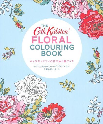 【中古】趣味・雑学 <<趣味・雑学>> キャスキッドソンの花のぬり絵ブック / キャスキッドソン