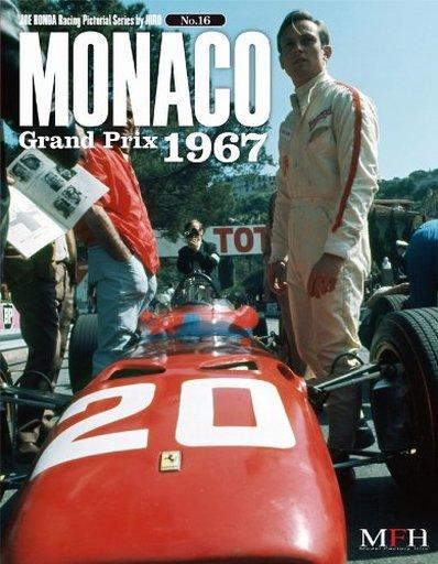 【中古】趣味・雑学 <<趣味・雑学>> MONACO Grand Prix 1967 ジョー・ホンダ写真集 / ジョー・ホンダ