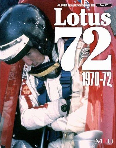 【中古】趣味・雑学 <<趣味・雑学>> Lotus 72 1970-72 ジョー・ホンダ写真集 / ジョー・ホンダ