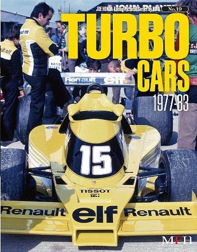 【中古】趣味・雑学 <<趣味・雑学>> TURBO CARS 1977-83 ジョー・ホンダ写真集 / ジョー・ホンダ