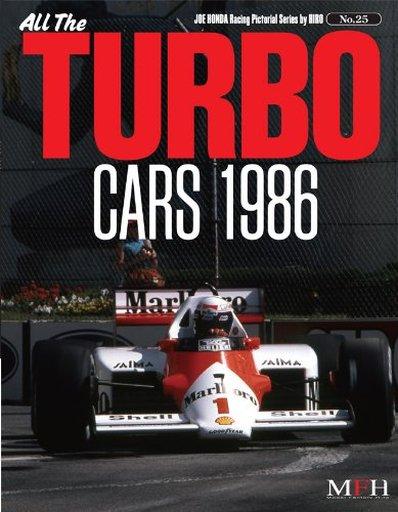 【中古】趣味・雑学 <<趣味・雑学>> TURBO Cars 1986 ジョー・ホンダ写真集 / ジョー・ホンダ