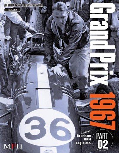 【中古】趣味・雑学 <<趣味・雑学>> Grand Prix 1967 part.2 ジョー・ホンダ写真集 / ジョー・ホンダ