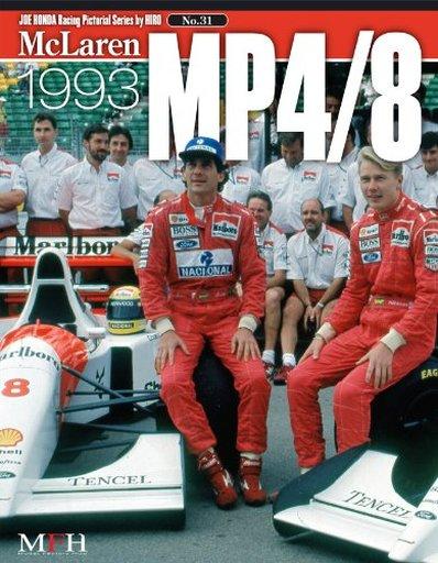【中古】趣味・雑学 <<趣味・雑学>> McLaren MP4/8 1993 ジョー・ホンダ写真集 / ジョー・ホンダ