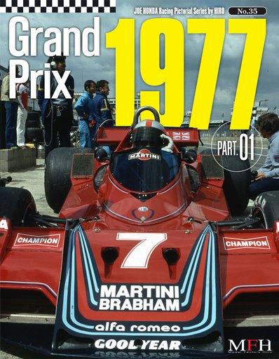 【中古】趣味・雑学 <<趣味・雑学>> Grand Prix 1977 part.1 ジョー・ホンダ写真集 / ジョー・ホンダ