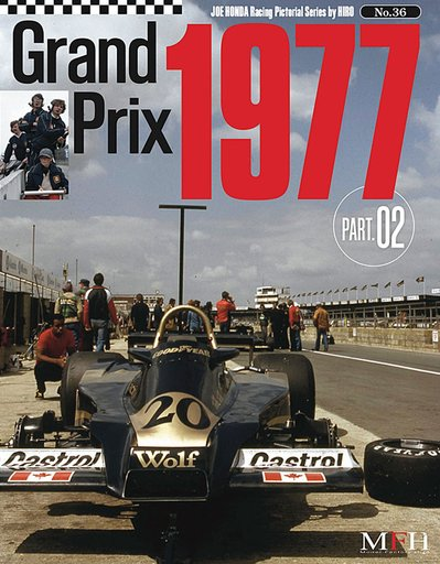 【中古】趣味・雑学 <<趣味・雑学>> Grand Prix 1977 part.2 ジョー・ホンダ写真集 / ジョー・ホンダ