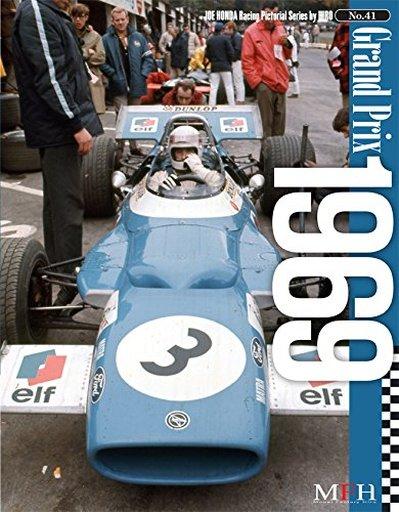 【中古】趣味・雑学 <<趣味・雑学>> Grand Prix 1969 ジョー・ホンダ写真集 / ジョー・ホンダ