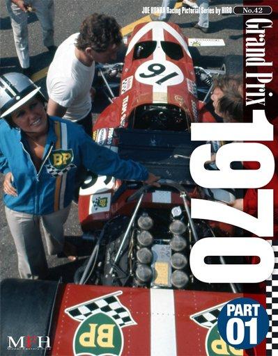 【中古】趣味・雑学 <<趣味・雑学>> Grand Prix 1970 part.1 ジョー・ホンダ写真集 / ジョー・ホンダ