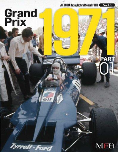 【中古】趣味・雑学 <<趣味・雑学>> Grand Prix 1971 part.1 ジョー・ホンダ写真集 / ジョー・ホンダ