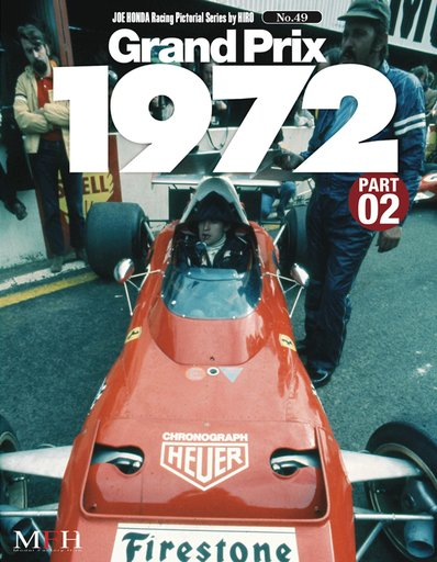 【中古】趣味・雑学 <<趣味・雑学>> Grand Prix 1972 part.2 ジョー・ホンダ写真集 / ジョー・ホンダ